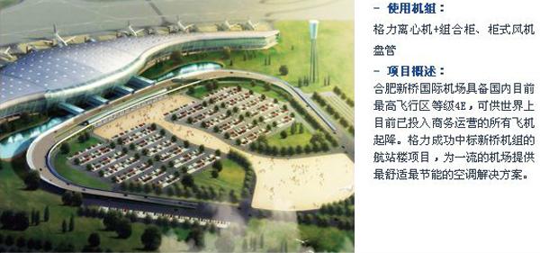 风柜怎样匹配_多联空调机组+新风机组 - 北京奇保良制冷