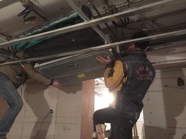 格力大多联中央空调系统安装案例